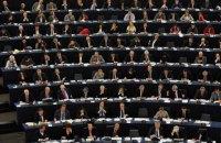 В Европарламенте завершились дебаты по безвизу для Украины