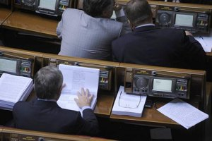 Іноземцям заборонили працювати в українських державних органах