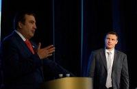 Кличко осудил лишение Саакашвили украинского гражданства
