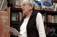 В США на 89-м году жизни умерла писательница Урсула Ле Гуин