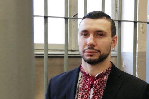 Нацгвардієць Марків виступив з останнім словом в італійському суді