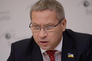 """""""Регионал"""" обвинил оппозицию в фальсификации подписей за внеочередную сессию Рады"""