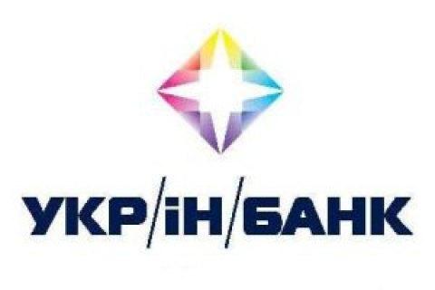 """Глава Ассоциации вкладчиков """"Укринбанка"""" рассказал, при каких условиях клиенты банка получат деньги"""