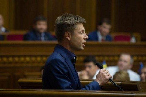 Нардеп Гончаренко призвал жителей Кубани вспомнить о своей независимости