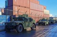 США передали Украине новую партию военной помощи
