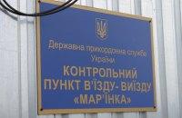 "Боевики обстреляли пропускной пункт ""Марьинка"""