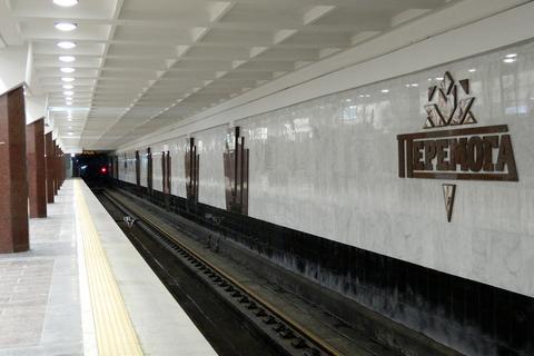 У харківському метро чоловік розлив ртуть, - ДержНС