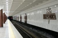 В харьковском метро мужчина разлил ртуть, - ГосЧС