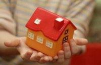 Ставка по ипотеке в США опустилась до минимума 1950-х