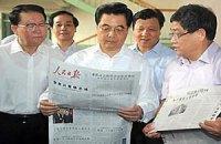 Газета компартии Китая попросит помощи у частных инвесторов