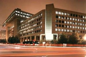 ФБР поможет реформировать Генпрокуратуру Украины