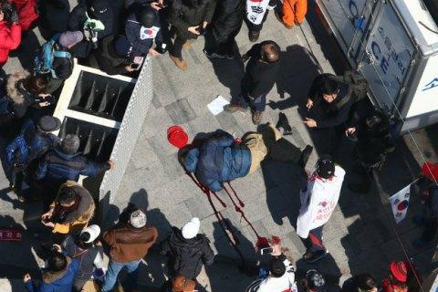 У Сеулі на акції підтримки Пак Кин Хе загинули двоє людей