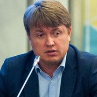 Герус Андрей Михайлович