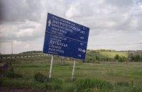 """Розбірки в """"ЛНР"""" спровокують нові зіткнення на Донбасі"""