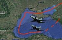 Повітряні сили повідомили про російську провокацію