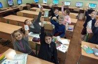 У МОЗ розповіли, за яких умов школи перейдуть на дистанційне навчання
