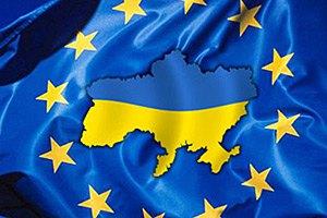 Украина начала председательство в Комитете министров СЕ