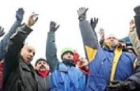 На Орджоникидзевском ГОКе бастуют рабочие