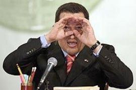 Чавес переименовал самый высокий водопад в мире