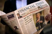 Nikkei Inc купила Financial Times за $1,3 млрд