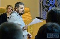 Суд по делу Мосийчука объявил перерыв до 26 февраля