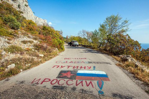 ООН признала сильное ухудшении ситуации с правами человека в Крыму после его оккупации Россией