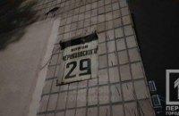 У Кривому Розі знайдено мертвим рідного брата загиблого мера Костянтина Павлова