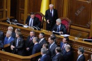 Литвин совещается с главами парламентских фракций