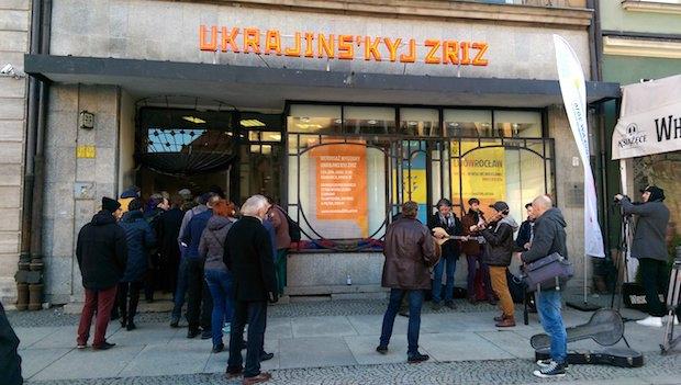 """Вхід на виставку """"Український зріз"""""""