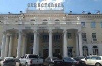 Последняя западная сеть отелей покинула оккупированный Крым, - Reuters