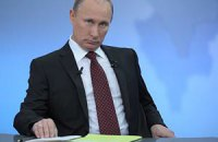 Путин: результат выборов отражает реальный расклад сил