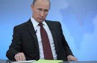 Путин оскорбил протестующих россиян