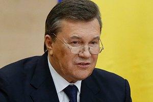 """Януковичу помогли попасть в Россию """"патриотично настроенные офицеры"""""""
