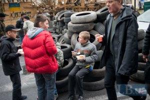 МЗС: женевські домовленості про розблокування протестувальниками вулиць не стосуються київського Майдану