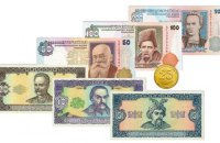 НБУ виводить з обігу монети номіналом 25 коп і гривні зразків до 2003 року