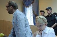 Власенко просит суд отпустить Тимошенко во Львов