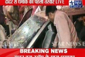 Взрывы в Индии унесли жизни 17 человек, 131 ранен