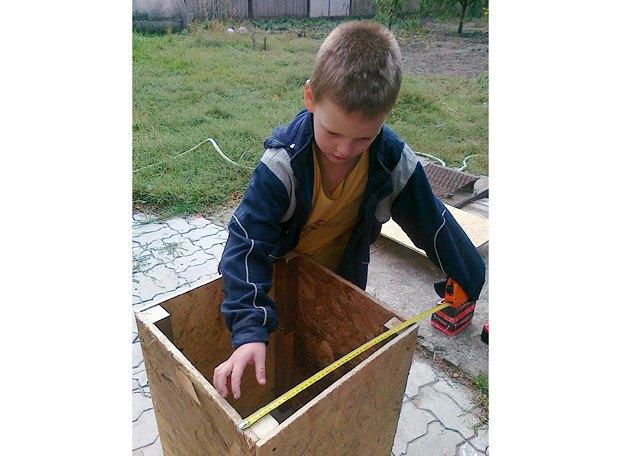 Сын Александра Мирослав