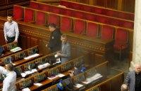 Димна п'ятниця: як депутати ухвалювали закони про Донбас