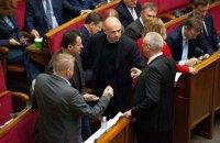 """Депутатська група """"За майбутнє"""" оформилася в партію на чолі з Палицею"""
