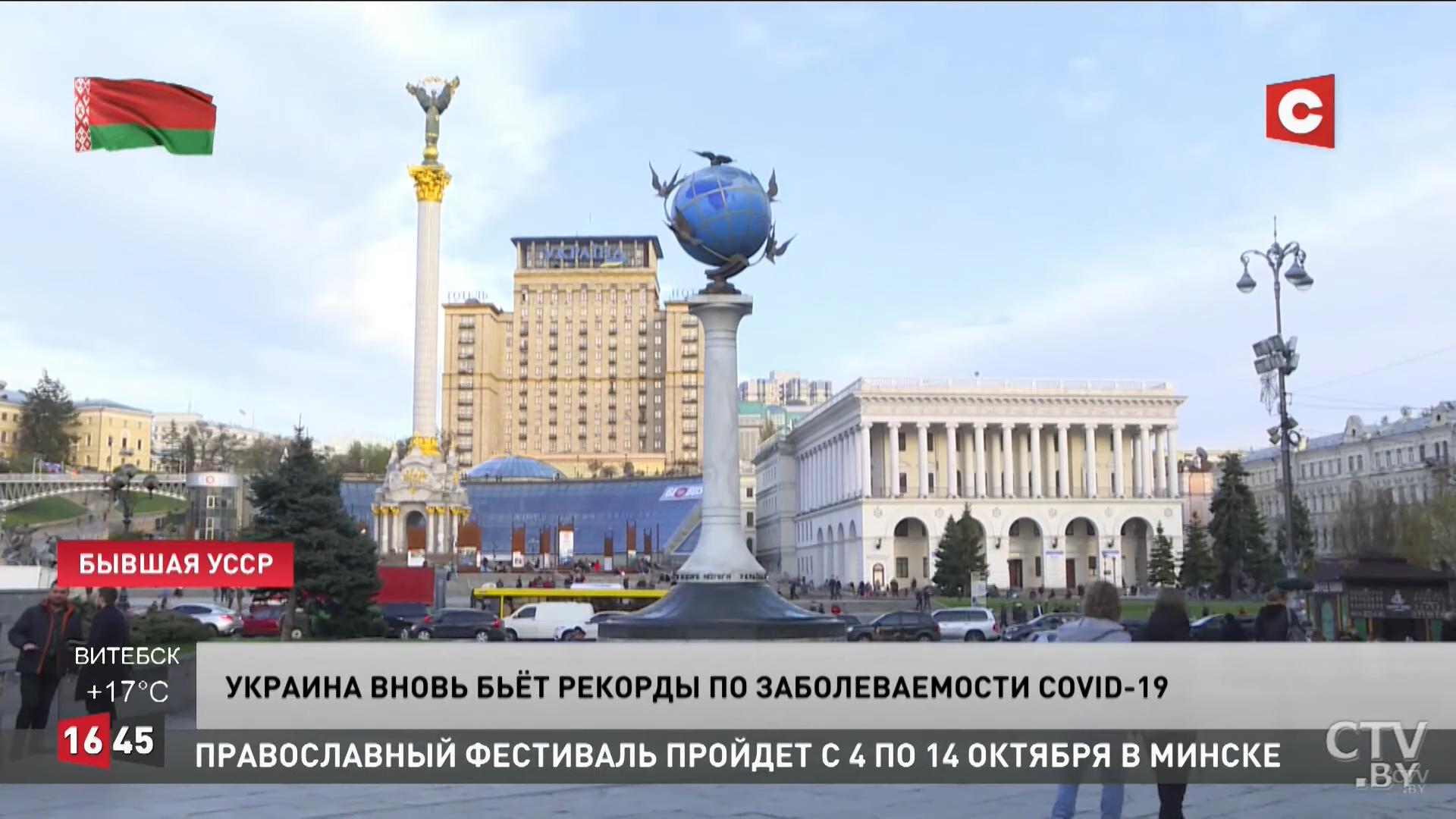CТВ для опису подій в Україні використовує геотитр «колишня УРСР» / Cкріншот з відео СТВ