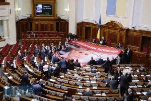Оппозиция подала подписи для внеочередной сессии Рады