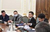Заседания СНБО не будет, так как Зеленский и Данилов на Донбассе, - ОП