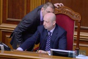 Турчинов сподівається, що меморандум з ПР погодять за ніч
