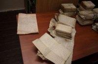У Тернопільській області викопали бідон з архівом СБ ОУН