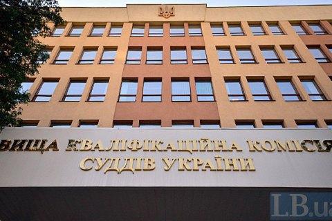 Більш ніж тисяча суддів в Україні не мають повноважень, - ВККС