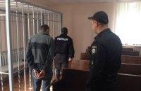 Підозрюваний у зґвалтуванні трирічної дівчинки раптово помер у СІЗО Кропивницького