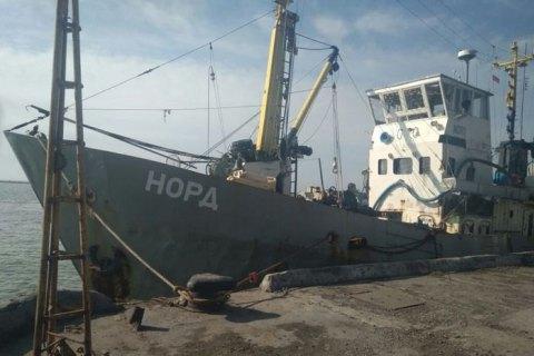 """Російські дипломати не пускали прикордонників до команди судна """"Норд"""""""