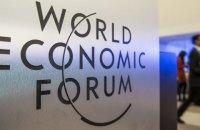 Всесвітній економічний форум у Давосі перенесли на літо 2021 року