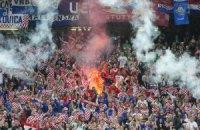 УЄФА розпочала розслідування щодо хорватських уболівальників